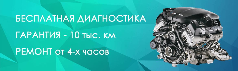remont_dvigatelya_v_minske (1)